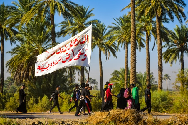 المد الطائفي في العراق