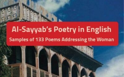 Al-Sayyab's Poetry in English: Samples of 133 Poems Addressing the Woman
