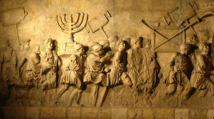 الشمعدان اليهودي: في نقش جداري قديم موجود في روما .